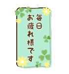 BIG★お花で癒すコロナのりきるスタンプ(個別スタンプ:16)