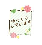 BIG★お花で癒すコロナのりきるスタンプ(個別スタンプ:17)