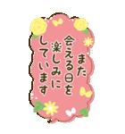 BIG★お花で癒すコロナのりきるスタンプ(個別スタンプ:18)