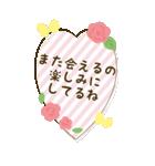 BIG★お花で癒すコロナのりきるスタンプ(個別スタンプ:19)