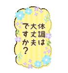 BIG★お花で癒すコロナのりきるスタンプ(個別スタンプ:20)