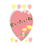 BIG★お花で癒すコロナのりきるスタンプ(個別スタンプ:21)