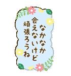 BIG★お花で癒すコロナのりきるスタンプ(個別スタンプ:23)