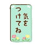 BIG★お花で癒すコロナのりきるスタンプ(個別スタンプ:24)