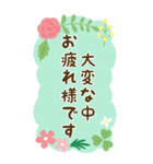 BIG★お花で癒すコロナのりきるスタンプ(個別スタンプ:25)