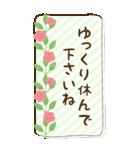 BIG★お花で癒すコロナのりきるスタンプ(個別スタンプ:26)