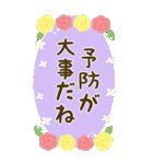 BIG★お花で癒すコロナのりきるスタンプ(個別スタンプ:27)