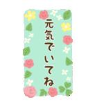 BIG★お花で癒すコロナのりきるスタンプ(個別スタンプ:28)