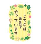 BIG★お花で癒すコロナのりきるスタンプ(個別スタンプ:29)