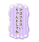 BIG★お花で癒すコロナのりきるスタンプ(個別スタンプ:30)