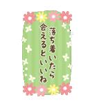 BIG★お花で癒すコロナのりきるスタンプ(個別スタンプ:31)