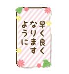 BIG★お花で癒すコロナのりきるスタンプ(個別スタンプ:32)