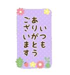 BIG★お花で癒すコロナのりきるスタンプ(個別スタンプ:35)