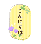 BIG★お花で癒すコロナのりきるスタンプ(個別スタンプ:37)