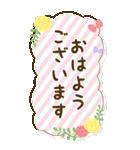 BIG★お花で癒すコロナのりきるスタンプ(個別スタンプ:38)