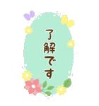 BIG★お花で癒すコロナのりきるスタンプ(個別スタンプ:39)