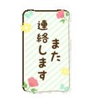 BIG★お花で癒すコロナのりきるスタンプ(個別スタンプ:40)