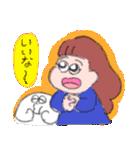 大丈夫なきもちになる ほのぼのお絵描きMIX(個別スタンプ:2)