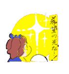 大丈夫なきもちになる ほのぼのお絵描きMIX(個別スタンプ:26)