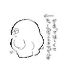 大丈夫なきもちになる ほのぼのお絵描きMIX(個別スタンプ:30)