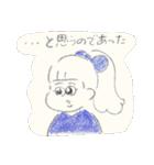 大丈夫なきもちになる ほのぼのお絵描きMIX(個別スタンプ:35)