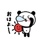 ぱんコロ 2(個別スタンプ:1)