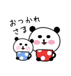 ぱんコロ 2(個別スタンプ:3)