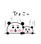 ぱんコロ 2(個別スタンプ:4)