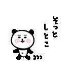 ぱんコロ 2(個別スタンプ:11)