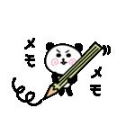 ぱんコロ 2(個別スタンプ:14)
