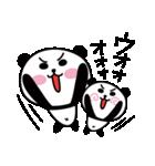 ぱんコロ 2(個別スタンプ:23)