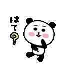 ぱんコロ 2(個別スタンプ:26)