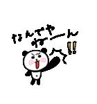 ぱんコロ 2(個別スタンプ:27)