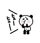 ぱんコロ 2(個別スタンプ:31)