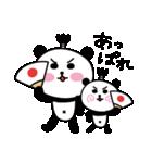 ぱんコロ 2(個別スタンプ:32)