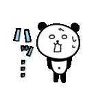 ぱんコロ 2(個別スタンプ:33)