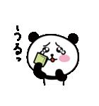 ぱんコロ 2(個別スタンプ:34)