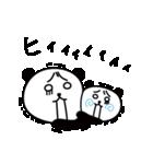 ぱんコロ 2(個別スタンプ:36)