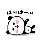 ぱんコロ 2(個別スタンプ:38)
