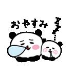 ぱんコロ 2(個別スタンプ:39)