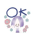 ♡キモチ♡伝える♡ガーリースタンプ(個別スタンプ:1)