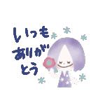 ♡キモチ♡伝える♡ガーリースタンプ(個別スタンプ:3)