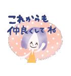 ♡キモチ♡伝える♡ガーリースタンプ(個別スタンプ:4)