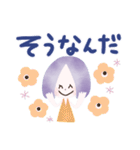 ♡キモチ♡伝える♡ガーリースタンプ(個別スタンプ:5)