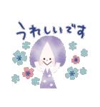 ♡キモチ♡伝える♡ガーリースタンプ(個別スタンプ:7)