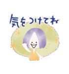 ♡キモチ♡伝える♡ガーリースタンプ(個別スタンプ:8)