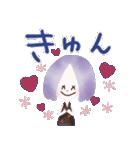 ♡キモチ♡伝える♡ガーリースタンプ(個別スタンプ:9)