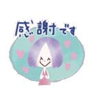 ♡キモチ♡伝える♡ガーリースタンプ(個別スタンプ:13)