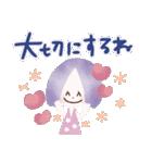 ♡キモチ♡伝える♡ガーリースタンプ(個別スタンプ:14)
