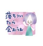 ♡キモチ♡伝える♡ガーリースタンプ(個別スタンプ:15)
